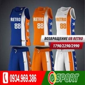 CPS ☎ 0913758765 CAM KẾT CHẤT LƯỢNG VƯỢT TRỘI khi đặt Bộ quần áo bóng rổ Vicrge tại CPS với chi phí PHÙ HỢP